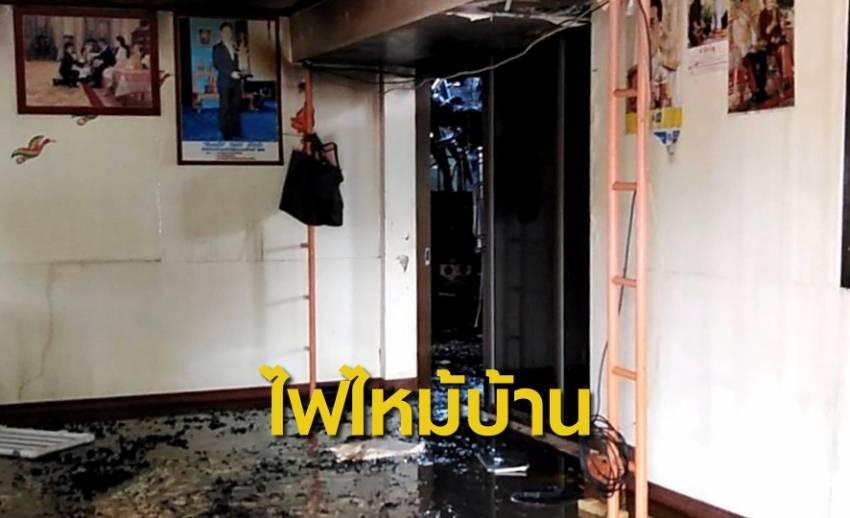 บ้านอดีตนักกีฬายกน้ำหนักทีมชาติไทยไฟไหม้
