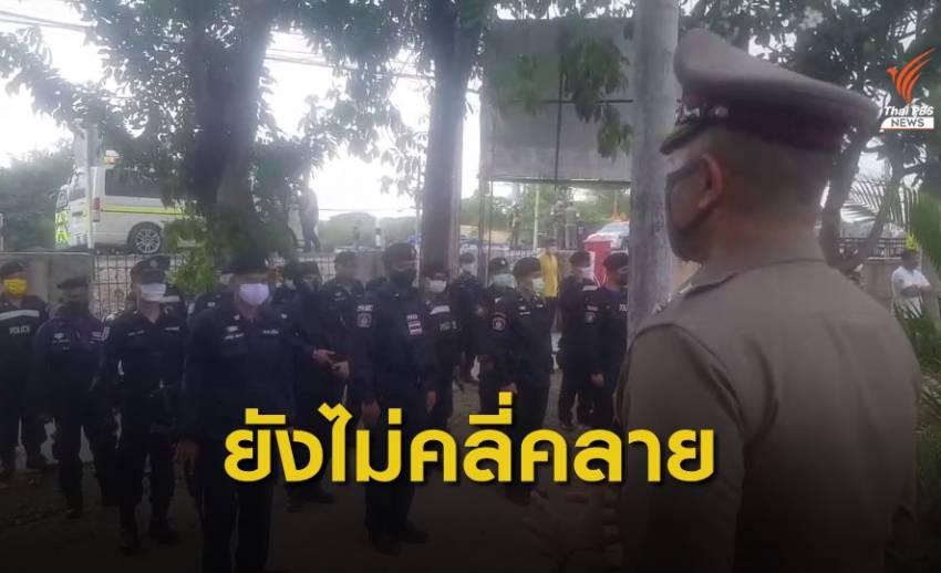 ระดมกำลังทหาร-ตำรวจ คุมเหตุจลาจลเรือนจำบุรีรัมย์