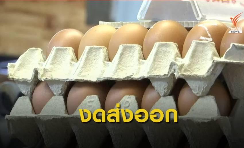 """""""จุรินทร์"""" สั่งงดส่งออกไข่ไก่ จี้เอาผิดผู้ค้าฉวยโอกาสขายแพง"""