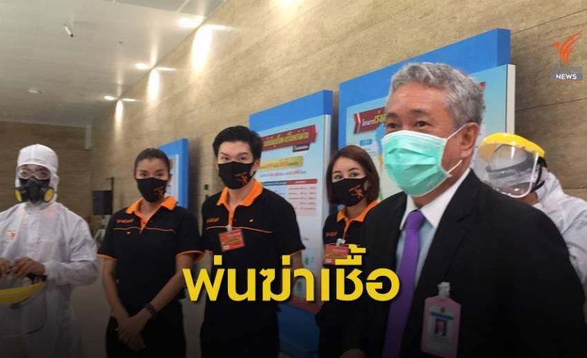 รัฐสภาจัดพ่นยากำจัดเชื้อโรค ยับยั้งการระบาดของไวรัส COVID-19