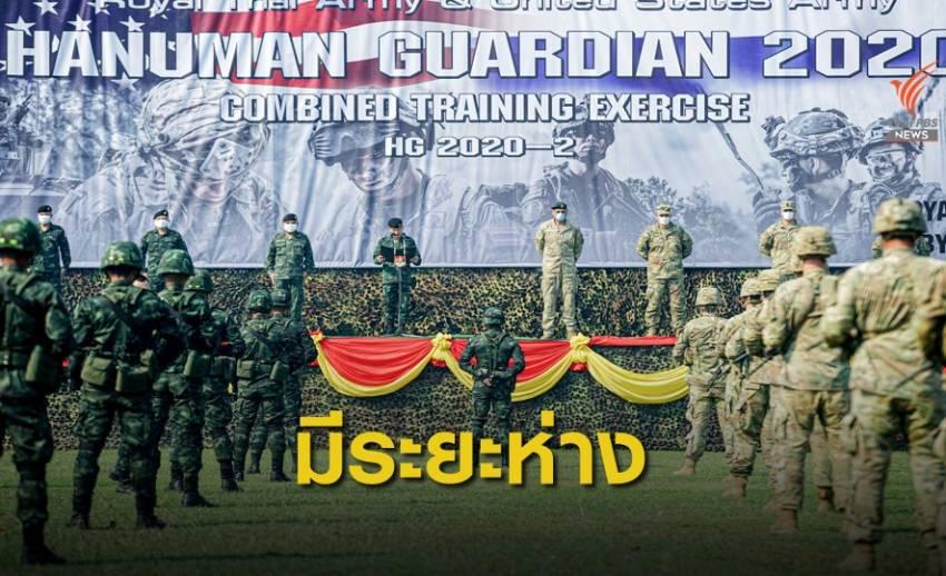 ฝึกผสมไทย-สหรัฐฯ สู้ภัยคุกคาม