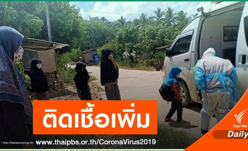 ยะลาพบเด็ก 7 ขวบ ป่วย COVID-19 ติดจากคนในครอบครัว