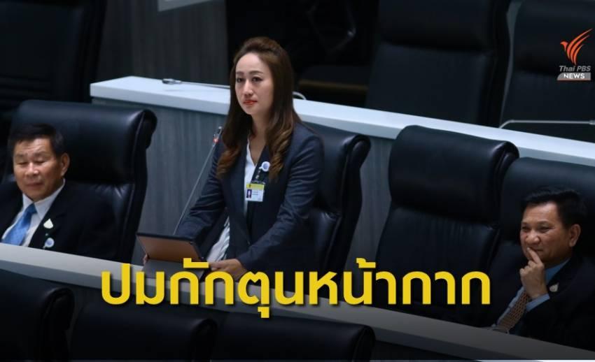 """""""เสรีรวมไทย"""" เรียกร้องรัฐบาลเผยความจริงปมกักตุนหน้ากาก"""