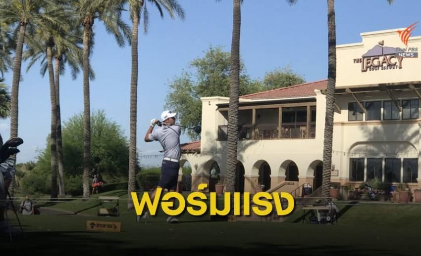 """""""เข้มข้น"""" คว้าอันดับ 3 กอล์ฟรายการท้องถิ่นในรัฐแอริโซน่า"""