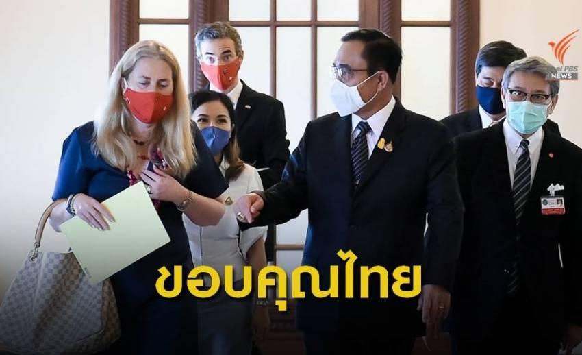 """สมาพันธรัฐสวิส ขอบคุณไทยหนุน """"flying home"""" อพยพชาวสวิส"""