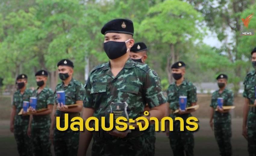 ทบ.ส่งทหารปลดประจำการกลับบ้าน พร้อมคู่มือต้านภัย COVID-19
