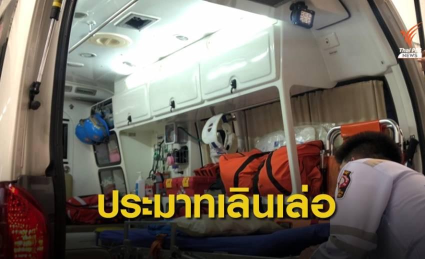 ป่อเต็กตึ๊ง รับผิดทำผู้ป่วยตกรถ สั่งสอบอาสาฯ ประมาทเลินเล่อ