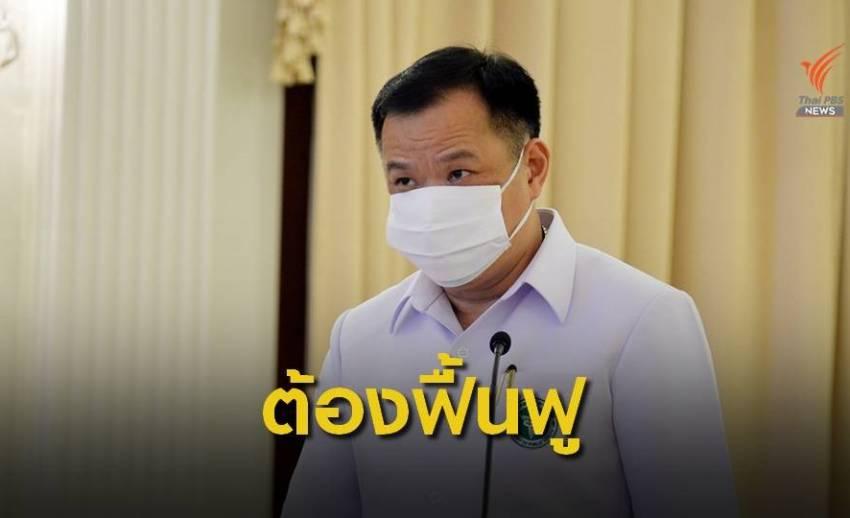"""""""อนุทิน"""" ยันฟื้นฟูการบินไทยทางเลือกสุดท้าย รอถกคลังถือหุ้นใหญ่"""
