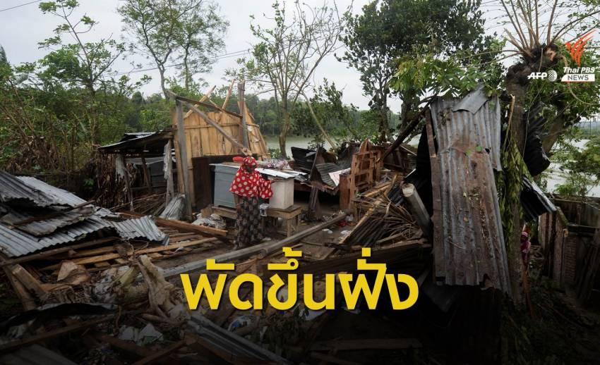 """พายุไซโคลนอำพันถล่ม """"อินเดีย-บังกลาเทศ"""" เสียชีวิตแล้ว 14 คน"""