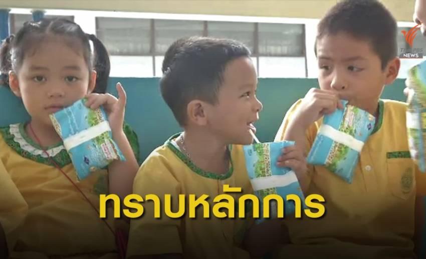 """ครม.รับทราบโครงการ """"นมโรงเรียน-อาหารกลางวัน"""" เน้นเด็กได้ครบถ้วน"""