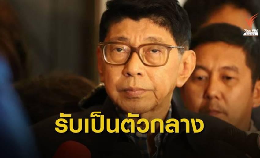 """""""วิษณุ"""" ตัวกลางเสนอครม.ให้ """"คลัง"""" เจ้าภาพแผนฟื้นฟูการบินไทย"""