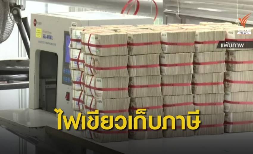 ครม.ไฟเขียวเก็บภาษีมูลค่าเพิ่ม ดิจิทัลแพลตฟอร์มต่างประเทศ