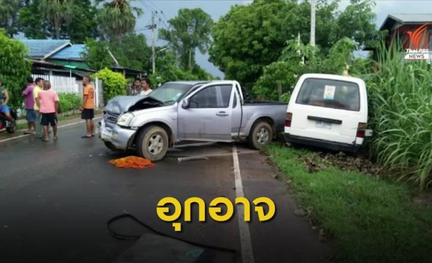 เจ้าอาวาสขับรถตู้ชน-ไล่ฟันหญิงท้อง 8 เดือนเสียชีวิต