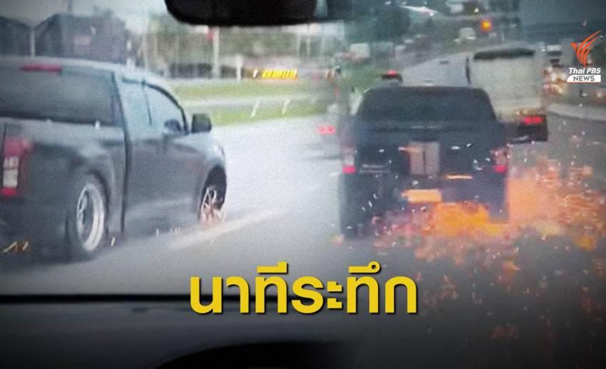 แก๊งค้ายาขับรถหนี ตร. ยางรถแตกฝืนขับจนเกิดประกายไฟ