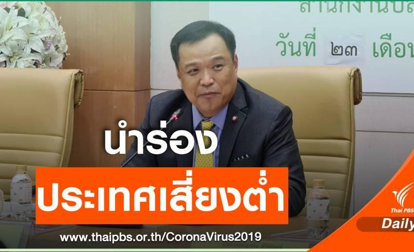 """""""อนุทิน"""" เห็นชอบต่างชาติเข้าไทย ชง ศบค.พิจารณา 29 มิ.ย."""