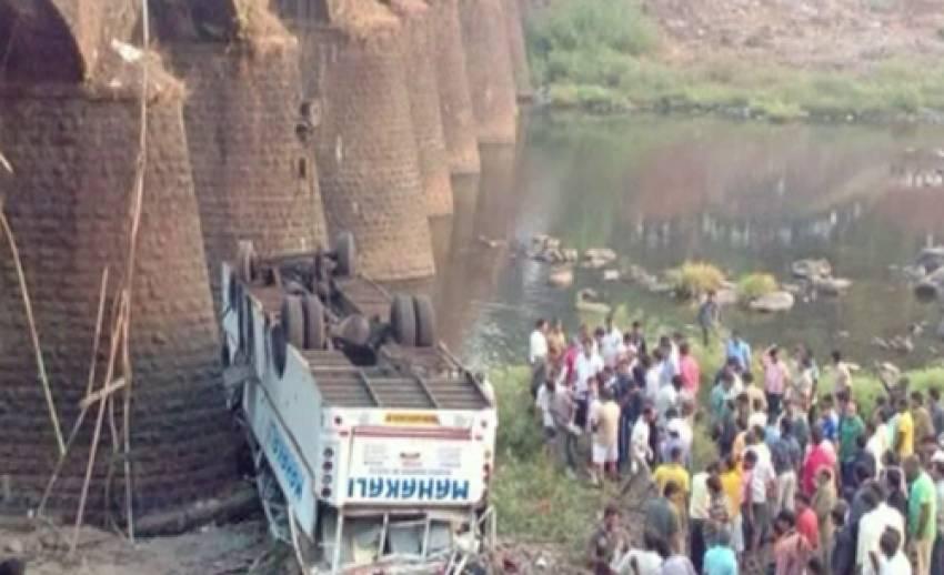 รถบัสอินเดียตกสะพานข้ามแม่น้ำรัฐมหารัชตะ ทำให้มีผู้เสียชีวิตกว่า 30 คน