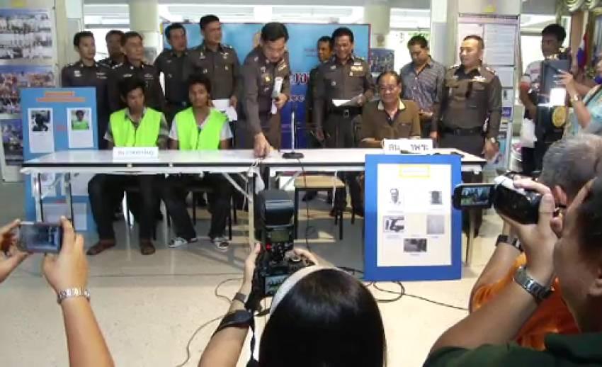 ตำรวจนครบาลจับแก๊งขโมยจยย. หลังตระเวนลักทรัพย์ย่านฝั่งธนบุรี