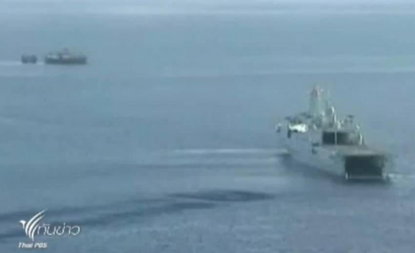 เรือรบจีนลาดตระเวนในทะเลจีนใต้