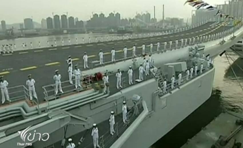 """จีนเสริมเขี้ยวเล็บ """"กองทัพเรือ"""" เพื่อภารกิจปกป้อง """"อธิปไตยทางทะเล"""""""