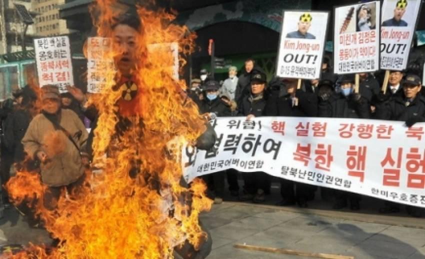 เกาหลีใต้ประท้วงการทดลองนิวเคลียร์ของเกาหลีเหนือ