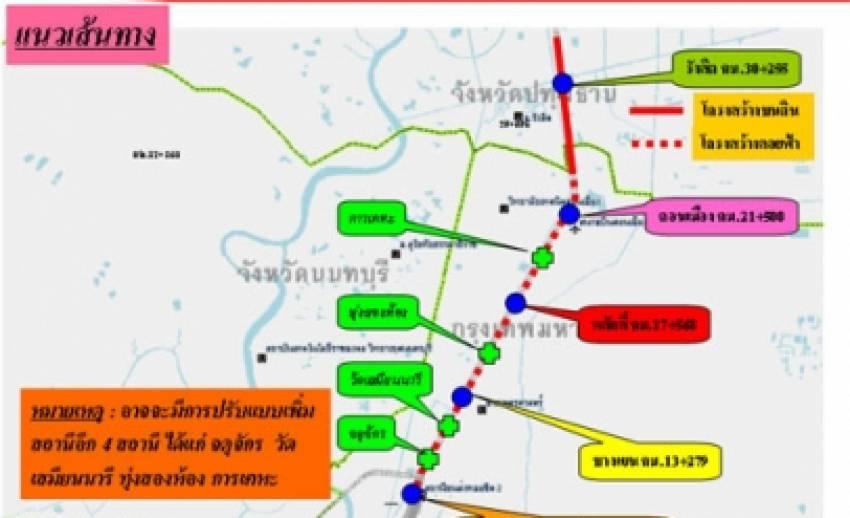 รถไฟฟ้าสายสีแดง เริ่มแล้วจะเสร็จ ปี 2559 ระยะทาง 21 กม. งบฯ 2 หมื่นล้าน
