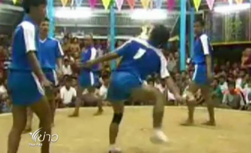 """""""8 กีฬาพื้นบ้านพม่า"""" ที่จะถูกบรรจุในซีเกมส์ครั้งที่ 27"""