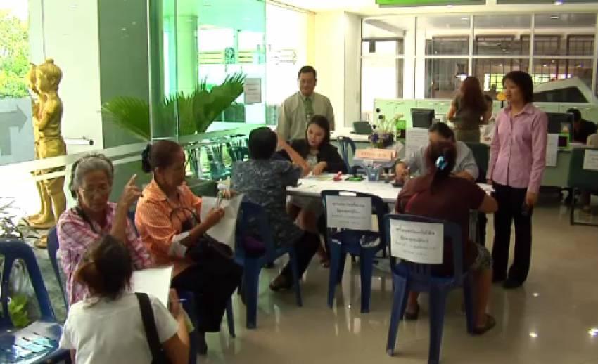 สธ.เร่งปรับและทบทวนระบบบริการสุขภาพ อีก10ปี ให้ทั่วถึงคนไทยทุกกลุ่ม