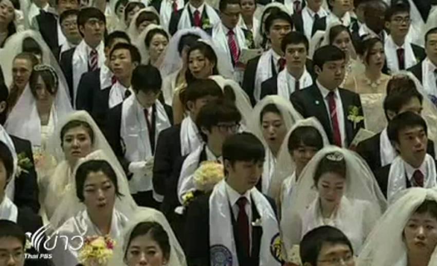 เกาหลีใต้จัดงานวิวาห์หมู่ ที่โบสถ์แห่งความสามัคคี