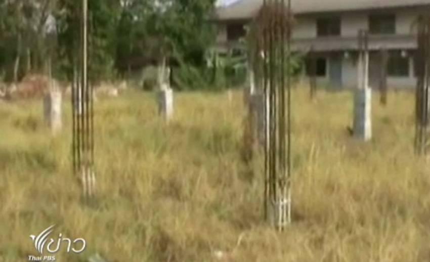 สถานีตำรวจภูธรบางแห่งภาคอีสานทอดผ้าป่าสร้างอาคารที่ทำการชั่วคราว