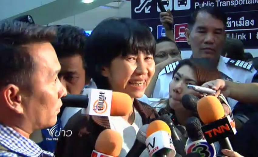 """""""ราตรี พิพัฒนาไพบูรณ์"""" กลับถึงเมืองไทย"""