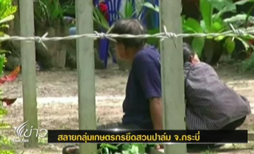 กรมป่าไม้ เตรียมกำลังตำรวจกว่า 1,000 นาย ผลักดันเกษตรกรผู้ปลูกปาล์มออกจากพื้นที่
