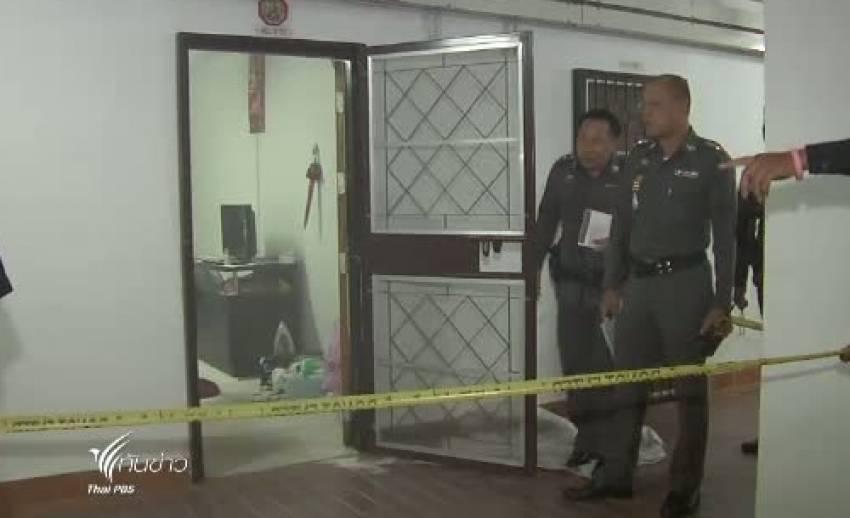 พบหญิงสาวตายภายในห้องพักมีร่องรอยถูกเผา ตร.เชื่อเป็นการฆาตกรรม