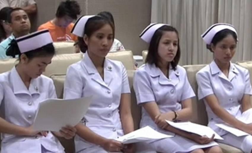 ครม.อนุมัติบรรจุพยาบาลเป็นข้าราชการกว่า 20,000 อัตรา ใน 3 ปี