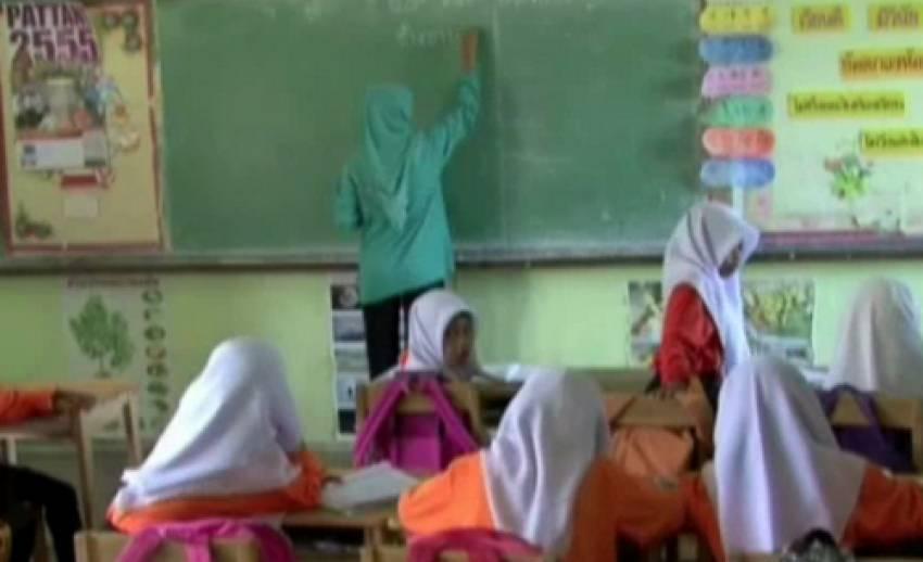 โรงเรียนในจังหวัดปัตตานี เปิดการเรียนการสอน วันนี้