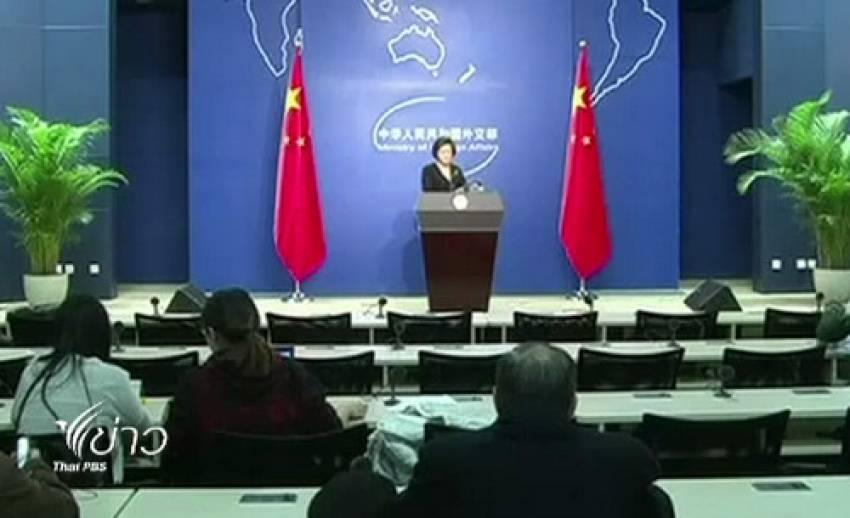 """ทางการจีนเรียกร้อง """"พม่า"""" หยุดโจมตีคะฉิ่น หลังชาวจีนแนวชายแดนได้รับผลกระทบ"""