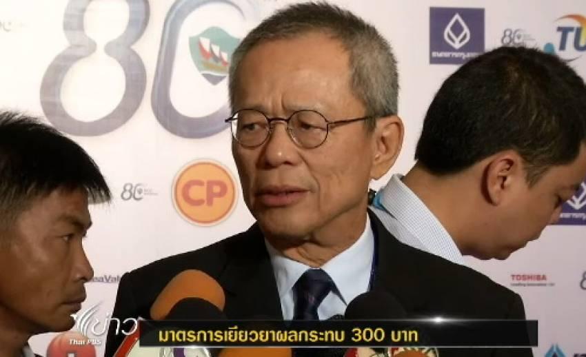 """""""หอการค้าไทย""""แนะรัฐบาลเร่งช่วยเหลือ""""เอสเอ็มอี"""" หวั่นลูกจ้างตกงานกว่า 4แสนราย"""