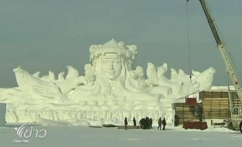 จนท.เร่งเตรียมงานก่อนเปิดเทศกาลหิมะที่จีน 5 ม.ค.นี้