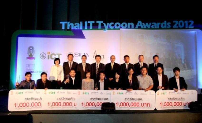 5 โฉมหน้าทีมเจ้าสัวธุรกิจซอฟต์แวร์พันธุ์ใหม่  Thai IT Tycoon