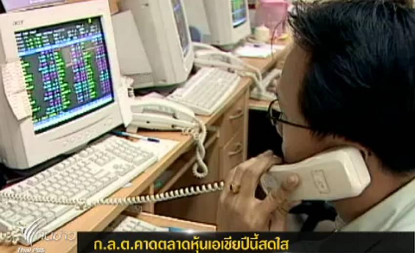 """""""ก.ล.ต.""""คาดตลาดทุนในเอเชียปี 56 ดีขั้นอย่างต่อเนื่องด้วยแผนกลยุทธ์"""
