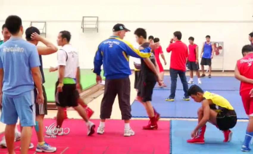 นักมวยทีมชาติไทย เก็บตัวฝึกซ้อมแข่งปีหน้า