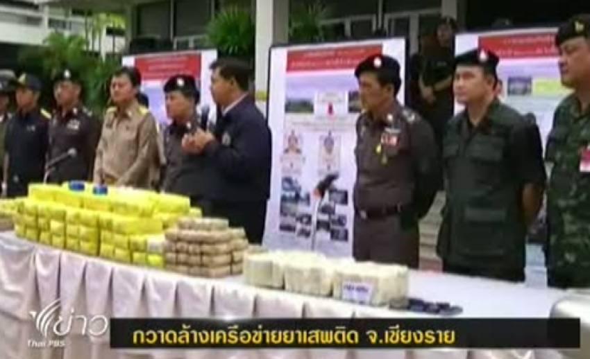 ป.ป.ส.เร่งขยายผลจับเครือข่ายยาเสพติด พ.ท.ยี่เซ และหน่อคำ