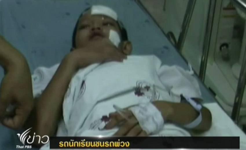เกิดอุบัติเหตุรถนักเรียนชนรถพ่วงใน จ.อ่างทอง บาดเจ็บกว่า 10 คน