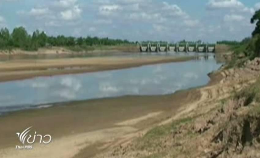 แม่น้ำชี จ.ยโสธร แล้งจัดน้ำลดต่ำสุดในรอบ 10 ปี