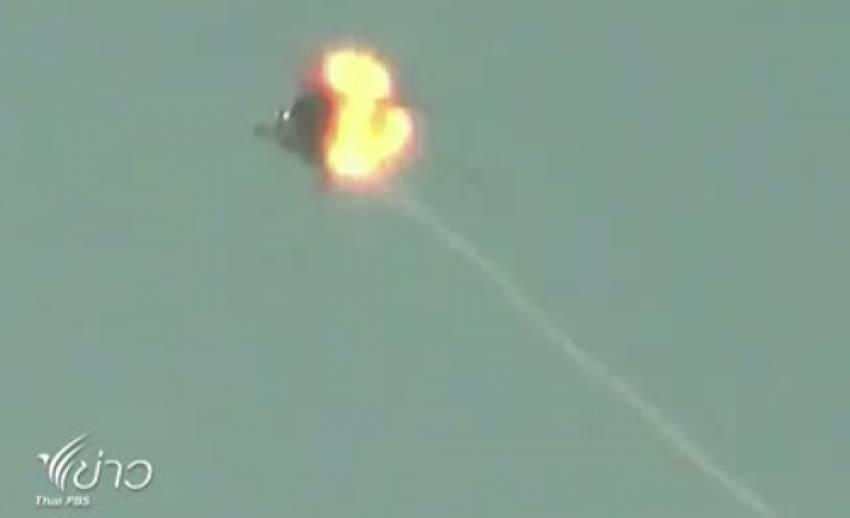 กบฏซีเรียอ้างยิง เคริ่งบินรบ และ ฮ.ของฝ่ายรัฐบาลตก
