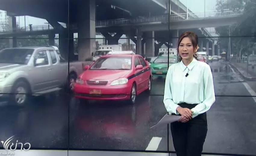 """""""กรุงเทพฯ""""ฝนตกหนัก รับลมมรสุมตะวันออกเฉียงเหนือ เข้าสู่ฤดูหนาว"""