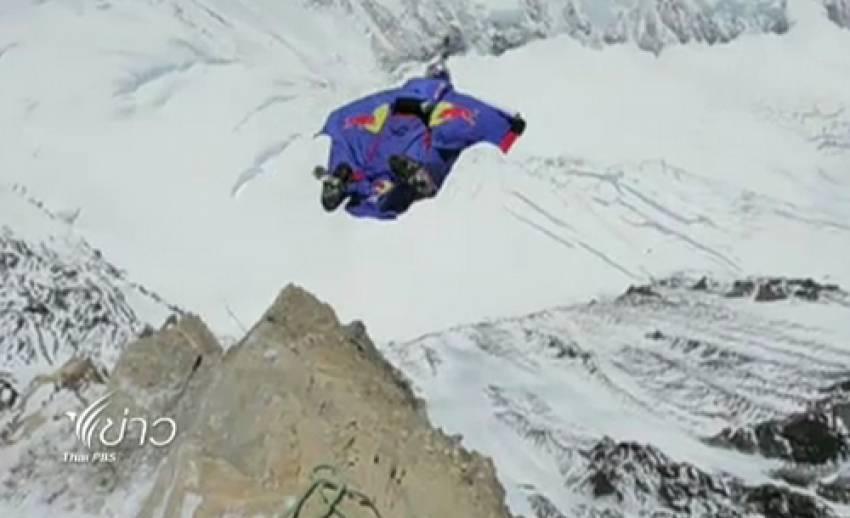 นักกีฬาผาดโผนชาวรัสเซียกระโดดจากยอดเขาเอเวอร์เรสต์
