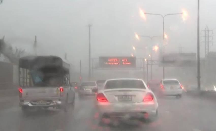 อุตุฯเผยภาคตะวันตก-ตะวันออก มีฝนตกเพิ่ม