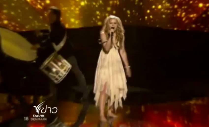 """""""เดนมาร์ก"""" คว้าชัยงานประกวดร้องเพลง Eurovision"""