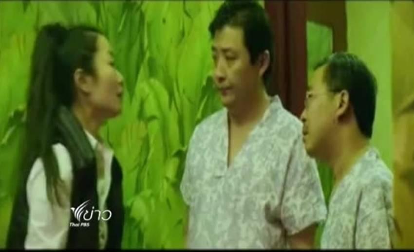จับตา 2 ตัวเต็งจากเอเชียในเทศกาลภาพยนตร์เมืองคานส์ 2013