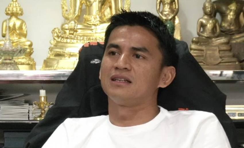 """""""ซิโก้""""ปฎิเสธคุมทีมชาติไทยชุดใหญ่ ลุยศึกเอเชี่ยนคัพ"""